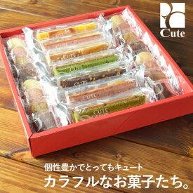 ひととえ キュートセレクション 23号 CSA-15 (-K2016-906-) (個別送料込み価格)(t0) | 出産内祝い 結婚内祝い 快気祝い 香典返し フルーツカステラ クッキー 焼き菓子