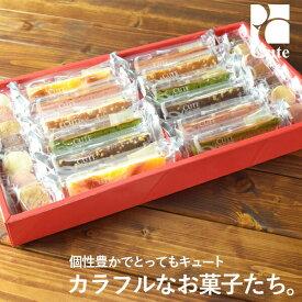 ひととえ キュートセレクション CSA-20 (-G1917-808-) (個別送料込み価格)(t0) | 出産内祝い 結婚内祝い 快気祝い 香典返し フルーツカステラ クッキー 焼き菓子