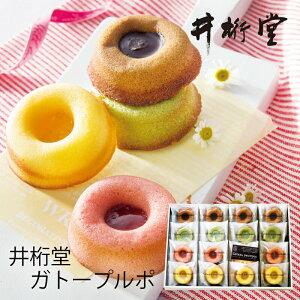 井桁堂 ガトープルポ 16個入 (-K2018-904-) (個別送料込み価格) (t0) | 内祝い お祝い フィナンシェ コンフィチュール チョコ 菓子