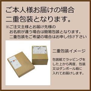 (送料込み)六本木アマンドアマンドショコラ16個AMCL-20(-98031-04-)【内祝いギフトお菓子人気出産内祝い引き出物結婚内祝い快気祝いお返し志】