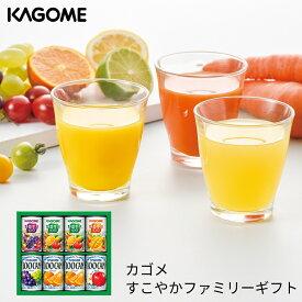 カゴメ フルーツジュース+野菜生活ギフト KSR-10L (-K2051-902-) (個別送料込み価格)(t0)| 出産内祝い 結婚内祝い 快気祝 100% 果物 野菜