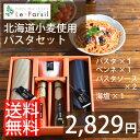 内祝い (送料込み) ル・パセリ 北海道小麦使用 パスタセット HPT-20 (-K8811-901-)(個別送料込み価格) | 内祝い …