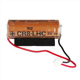FDK 交換用円筒型リチウム電池 CR8 LHC 3V (t0) (ED-152277)| シチズン時計交換用に最適です。