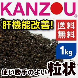 甘草KANZOU【粒状】1kg 健康な肝臓の維持!! 家畜の生産性向上!!《 2019特許取得 》
