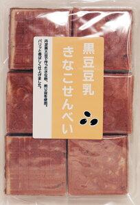 【メール便送料無料】 丹波の黒太郎 黒豆豆乳きなこせんべい 24枚入り  【丹波黒豆 きな粉 煎餅】