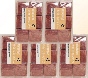 【宅配便送料無料】 丹波の黒太郎 黒豆豆乳きなこせんべい 24枚入り×5袋  【丹波黒豆 きな粉 煎餅】