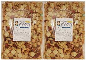 グルメな栄養士の のりセサミ&ミックスナッツ マカデミアナッツ 1kg(500g×2袋)マカダミアナッツ ミックスナッツ 【アーモンド/カシューナッツ/クルミ/マカダミア/セサミクラッカー】 nuts