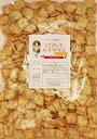 グルメな栄養士の のりセサミ 250g おつまみ 【セサミクラッカー セサミスナック】