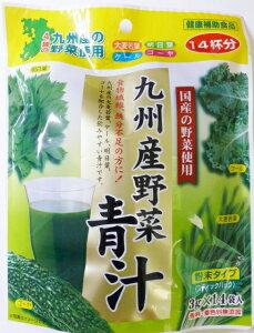 芙蓉薬品 九州産野菜青汁 42g(3.0g×14袋)【野菜汁、野菜ジュース、国産、国内産】