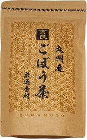 グルメな栄養士の選んだ 九州産ごぼう茶 60g(2g×30包)  【牛蒡茶 国産100% 業務用 吉良食品】