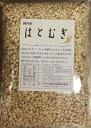 はとむぎ 豆力 雑穀 こだわりの国産精白はと麦(丸粒挽割混合)500g