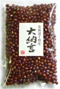豆力 契約栽培 北海道十勝産  大納言 250g 【 小豆 あずき】