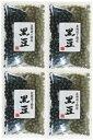 豆力 契約栽培 北海道 十勝産 黒豆 (くろまめ) 1kg