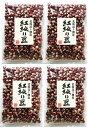 豆力特選 北海道十勝産 紅しぼり 1kg 【赤いんげん 希少豆 国産】