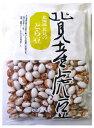 豆力 北海道北見産 虎豆 250g 【とら豆、インゲン豆、国産、国内産】