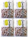 豆力 北海道北見産 虎豆 1kg 【とら豆、国産、国内産】