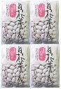 豆力 北海道産 白花豆 1kg【白花美人 白インゲン 花豆】