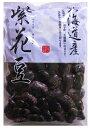 豆力 北海道産 紫花豆 250g【花豆 高原豆 国産】