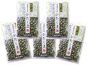 豆力特選 山形県産 青大豆 ひたし豆 1kg(200g×5袋)