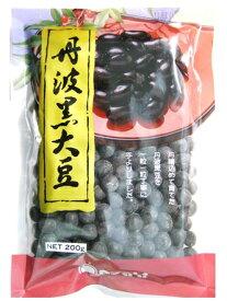 豆力 兵庫県産 黒豆 丹波黒大豆 大粒2Lサイズ 200g 【くろまめ 丹波黒豆】