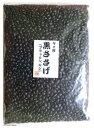 まめやの底力 タイ産黒ささげ(ブラックペルン) 1kg