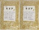 豆力特選 ペルー産キヌア 雑穀 1Kg