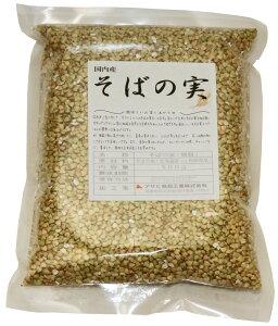 【宅配便送料無料】 豆力 こだわりの国産そばの実 500g 雑穀    【むき蕎麦 脱穀済み】