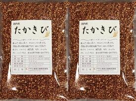 豆力 こだわりの国産たかきび 1kg