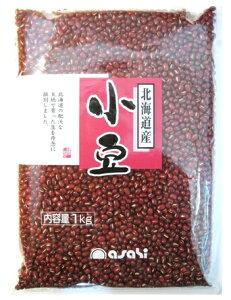 まめやの底力 北海道産 小豆 1kg    【乾燥豆 お祝い お彼岸 あずき しょうず】
