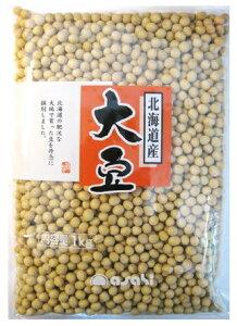 まめやの底力 大特価 北海道産大豆 1kg 【限定品】