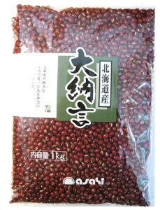 まめやの底力 北海道産 小豆 大納言 1Kg 【豆類 大特価 だいなごんあずき 限定品】