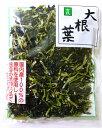 こだわり乾燥野菜 熊本県産 大根葉 40g 【吉良食品 ドライ 干し 国内産100% 国産】