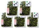 こだわり乾燥野菜 熊本県産 大根葉 40g×5袋 【吉良食品 ドライ 干し 国内産100% 国産】
