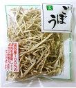 こだわり乾燥野菜 九州産 ごぼう 40g 【吉良食品 ドライ 干し 国内産100% 国産 牛蒡】