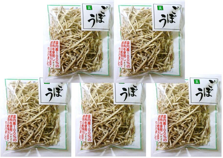 こだわり乾燥野菜 九州産 ごぼう 40g×5袋 【吉良食品 ドライ 干し 国内産100% 国産 牛蒡】