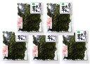 こだわり乾燥野菜 熊本県産 ほうれん草 30g×5袋 【吉良食品 ドライ 干し 国内産100% 国産 法蓮草】