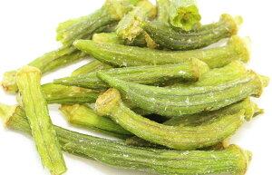 世界の乾燥野菜 ベトナム産 オクラチップ 900g 【ドライ 干し 乾燥オクラ】