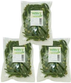 【宅配便送料無料】 世界の乾燥野菜 ベトナム産 乾燥野菜 オクラチップ 200g×3袋 【ドライ 干し 乾燥オクラ】
