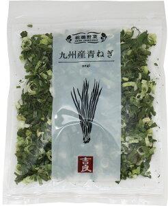 こだわり乾燥野菜 九州産 青ねぎ 10g 【吉良食品 ドライ 干し 国内産100% 国産 葱】