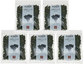 こだわり乾燥野菜 九州産 ほうれん草 40g×5袋 【吉良食品 ドライ 干し 国内産100% 国産 法蓮草】