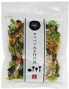 こだわり乾燥野菜 国産 キャベツみそ汁の具 40g 【吉良食品 ドライ 干し 国内産100% 味噌汁 簡便野菜】