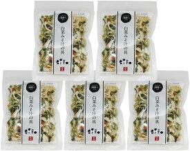 こだわり乾燥野菜 国産 白菜みそ汁の具 40g×5袋   【吉良食品 ドライ 干し 国内産100% 味噌汁 簡便野菜】