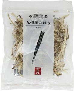 こだわり乾燥野菜 九州産 ごぼう 35g 【吉良食品 ドライ 干し 国内産100% 国産 牛蒡】