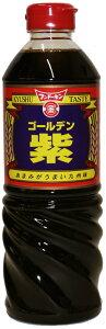 フンドーキン ゴールデン紫 720ml   【フンドーキン醤油 大分 本醸造 こいくち醤油 本醸造】