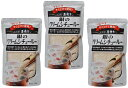 【宅配便送料無料】 コスモ直火焼 銀のクリームシチュールー 150g×3袋  【コスモ食品 フレーク】