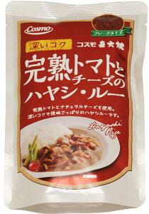 コスモ直火焼 完熟トマトとチーズのハヤシ・ルー 110g  【コスモ食品 フレーク】
