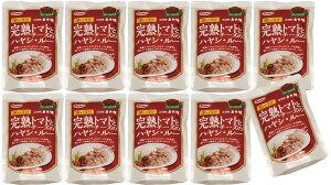 コスモ直火焼 完熟トマトとチーズのハヤシ・ルー 110g×10袋  【コスモ食品 フレーク】