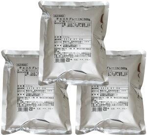 正栄食品 チョコスプレー(円柱状) 500g×3袋    【製菓材料 バレンタイン 業務用 準チョコレート 国産 国内産 国内加工】