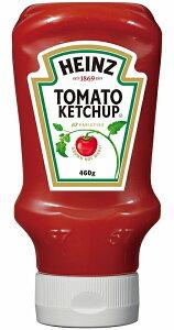 ハインツ トマトケチャップ(逆さボトル) 460g×10本   【HEINZ 調味料 ketchup ケース販売 業務用】