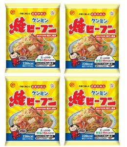 ケンミン 即席焼ビーフン 65g×4袋  【ケンミン食品 米麺 家庭用 簡単 インスタント】